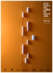 cartel-feria-libro-granada-2010[1]